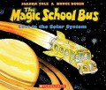 The_Magic_School_Bus_Lost_in_the_Solar_System
